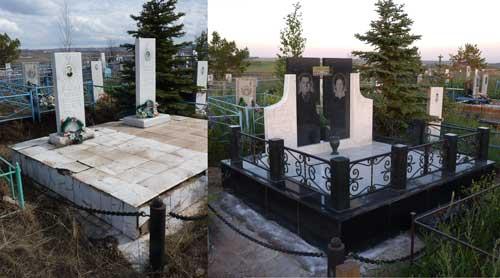 Надгробия уфы памятники памятники из гранита в оренбурге нижнем новгороде